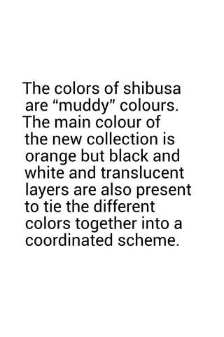 about_shibuieng